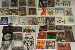 artikelen - asia cd's